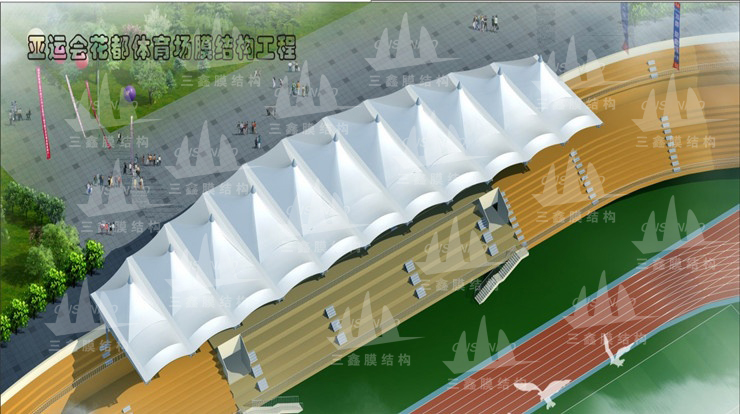 The Membrane Structure Project of Huadu Stadium of the Asian Games