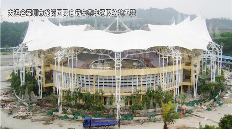 The Membrane Structure Project of Universiade International Bicycle-racing in Shenzhen Longgang