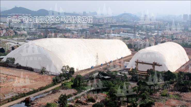 The Membrane Structure Project of Guangzhou Steel Plant White Crane Hole Polluted Soil