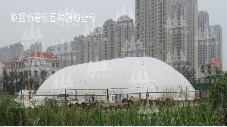 Chuzhou Country Garden Gas Membrane Comprehensive Hall